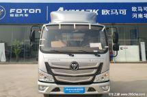 仅售13.6万海口欧马可S3载货车促销中