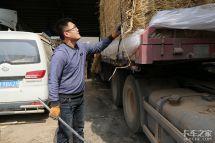 万里搭车去新疆汕德卡智能卡车评测(1)