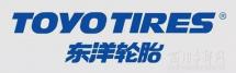 """东洋橡胶工业集团更名为""""TOYOTIRE株式会社"""""""