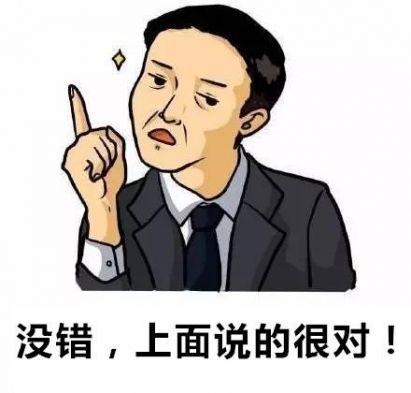 """会赚钱又懂生活,长安欧尚X70A堪称全家""""顶梁柱"""""""