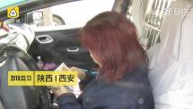 西安一乘客11元车费输入错误成1100出租车司机紧急寻人