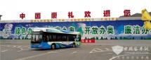助力打造绿色冬奥,25辆宇通燃料电池客车将交付张家口