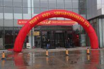 你好,汕德卡北京欢迎你