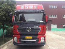 喜提新车枣阳德龙X3000牵引车交付客户