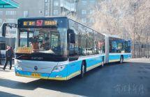 北京试点扫码乘坐公交,可享受五折优惠政策