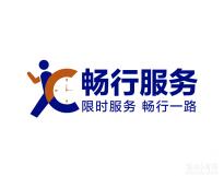 24小时随时待命四川现代服务品牌全国正式发布