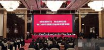湖南今年将新增通客车建制村超186个