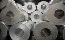 申请美国钢铁及铝制品关税豁免看看美国怎么说