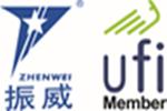 2018第三届上海国际储能技术与应用展览会
