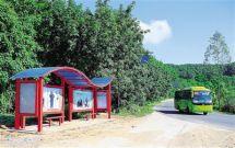 海南今年新增120个建制村通客车