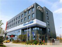 宇通第三家大型服务中心站在成都成立