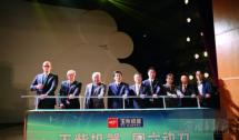 玉柴涅槃——新能源时代传统动力企业的坚守与再造
