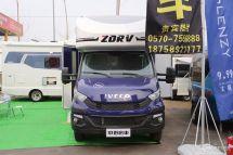 不一样的依维柯中道2款进口依维柯房车于北京房车展发布