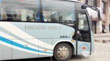玉溪客运班线集约化经营首选海格中型客车