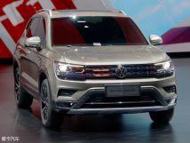 上汽大众全新SUV正式亮相有望8月上市