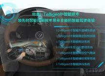 安全第一,超级卡车让重卡安全进入智能时代