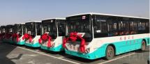 内蒙古化德县新能源公交投入运营