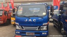 新车到店泸州骏铃V5载货车仅售8.98万