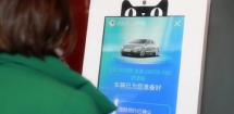 广州首个天猫汽车自动贩卖机店落地汽车销售将进一步加剧
