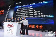 品牌价值全球50强江淮汽车加速向世界级轻卡品牌迈进