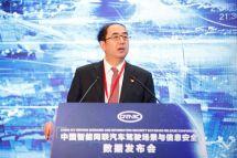 智能网联汽车会议在津召开为自动驾驶铺路