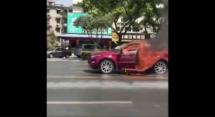 感情纠纷引发命案!芜湖一路虎女街头惨遭男子抱着汽油罐同归于尽