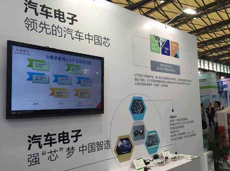 """自主汽车""""中国芯""""  助力新能源汽车产业发展"""