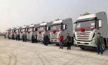 历经500公里,11辆创虎危化品运输车完美交接