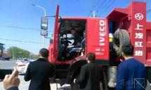 上汽动力点睛红岩金刚8X4自卸车,河北邢台推介会备受青睐