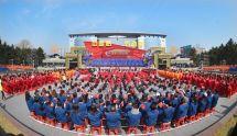 庆祝五一劳动节向产业工人致敬