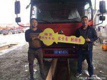 川东北汽贸中心统帅载货车成功交付客户