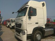 仅售34.5万元北京豪沃T7H牵引车促销中
