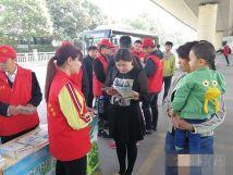 郑州公交旅游集散中心成立