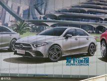 2018北京车展探馆奔驰新一代A级三厢版
