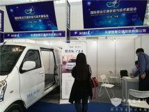 天津智慧交通投资公司:以新颖的经营模式服务广大客户