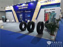 大连固特异携S800轮胎系列产品亮相天津车展