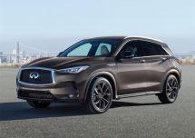 英菲尼迪计划在未来五年在中国投产五款新车