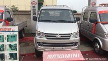 新车到店无锡长安跨越微卡仅售4.45万