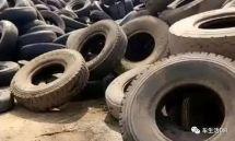 轮胎是这样造假的你敢买这样的轮胎吗