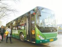50辆中通12米电动公交服务山西长治