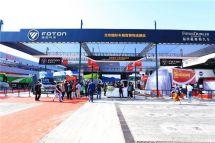 """与你一见""""氢""""心!福田欧辉携氢燃料电池客车亮相北京车展"""
