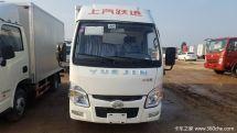 五一促销濮阳小福星S载货车现售5.6万