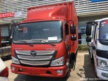 直降0.3万元台州欧马可S3载货车促销中
