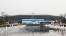金龙客车全方位交通服务保障首届数字中国建设峰会