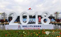 首届数字中国峰会闭幕金旅智能客车助推数字交通新发展