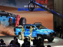 北京车展:江铃域虎狩猎者改装版发布