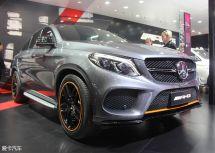 北京车展:AMGGLE43轿跑SUV特别版