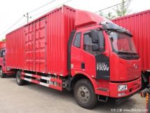 仅售14.68万元杭州解放J6L载货车促销中