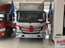回馈用户贵阳欧马可S3载货车钜惠0.5万