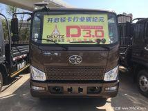 仅售10.8万元长春J6F载货车五一促销中